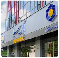 دومین جشنواره حساب های قرض الحسنه پس انداز بانک سینا برگزار می شود